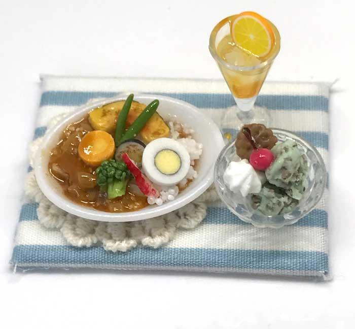 画像1: 夏野菜カレー