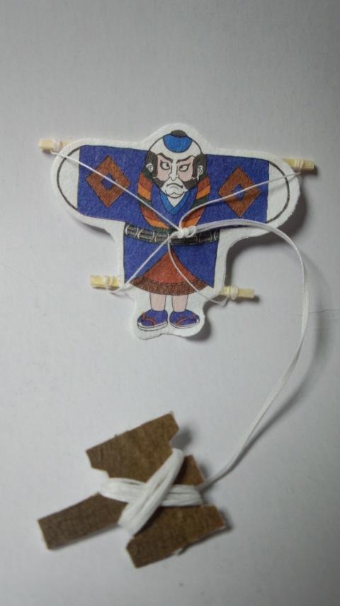 画像1: やっこ凧・青