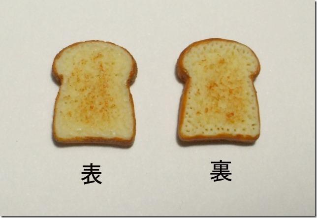 画像2: トースト(山型パン)