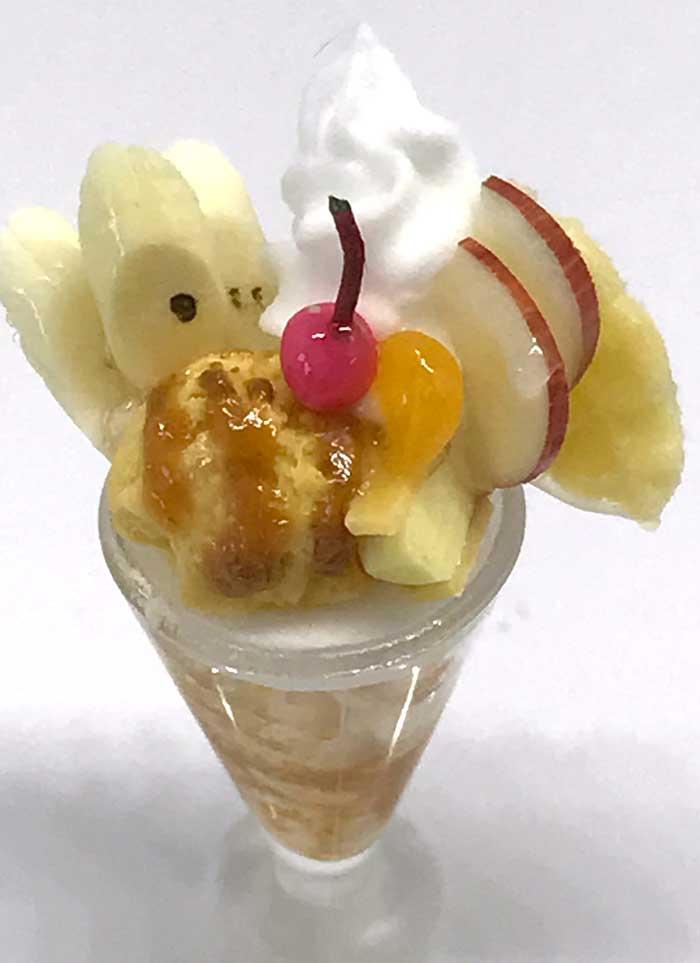 画像2: キャラメルバナナパフェ