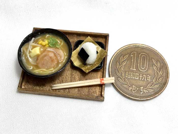 画像2: 味噌ラーメンセット