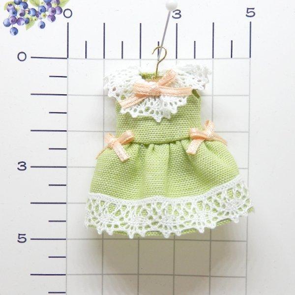 画像1: 子供服・黄緑
