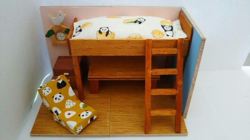 画像2: ロフトのある子供部屋(特価)