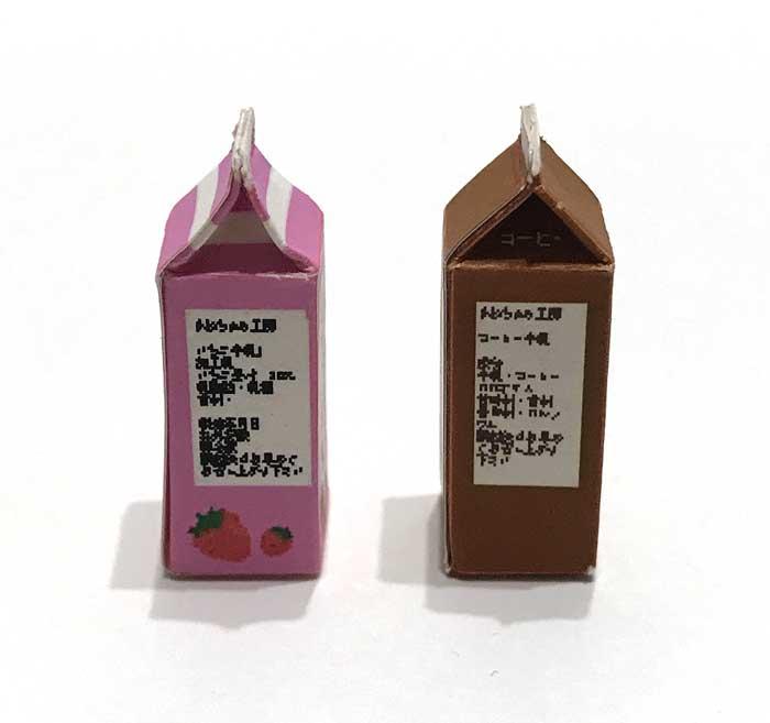 画像2: いちご牛乳・コーヒー牛乳パックセット