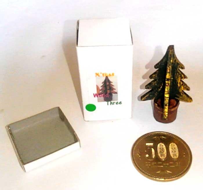 画像2: ウッドツリー(グリーン)収納箱付き