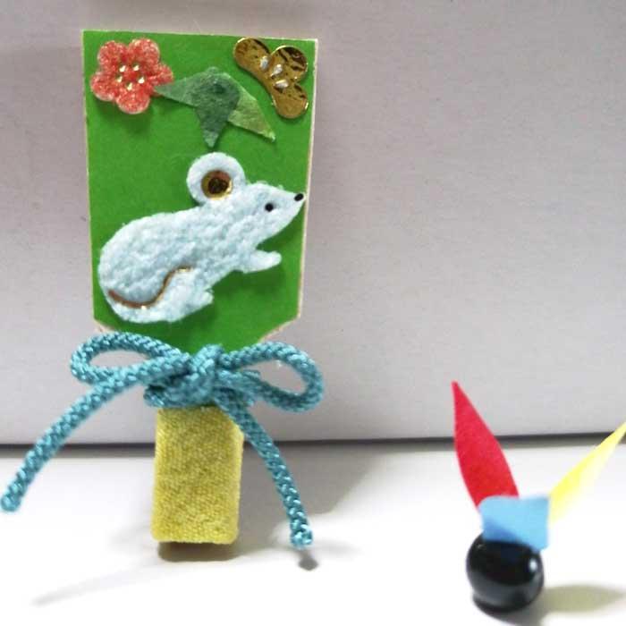 画像1: 羽子板セット(子)(2)