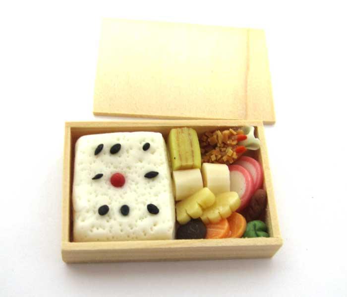 画像1: お弁当