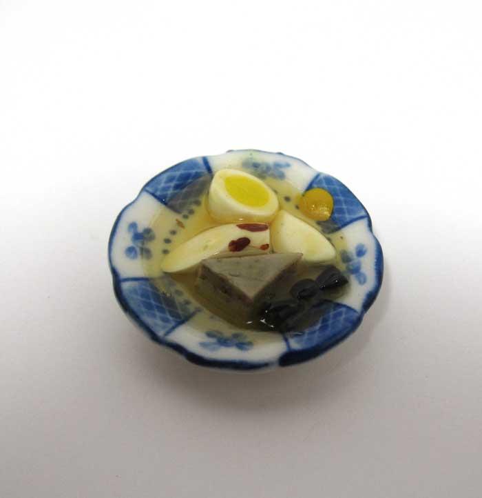 画像1: おでん皿