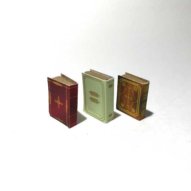 画像2: 本・3冊セット茶