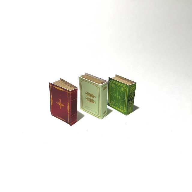 画像2: 本・5冊セット緑