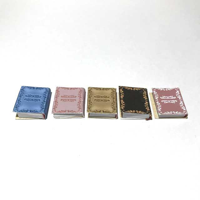 画像1: 本・5冊セットB