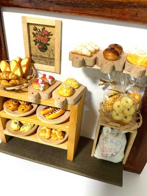 画像3: パン屋さん・壁掛け